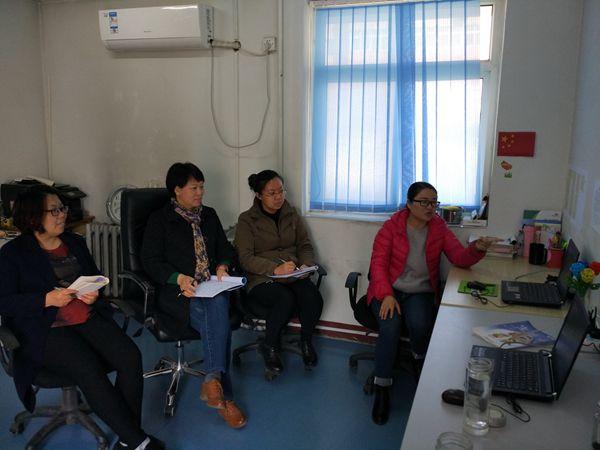 石家庄市特殊教育学校自闭症教育部开展康复知识二次培训