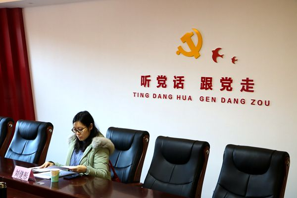 """xue校召开""""不wangchuxin、牢记shiming""""zhu题教育专题民zhu生huo会"""
