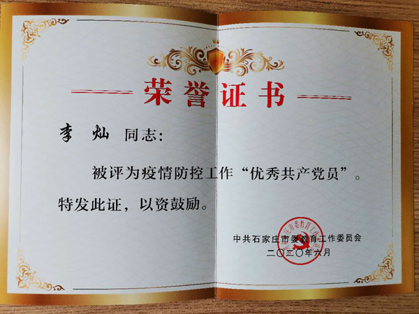 学校党支部召开biaozhang大会