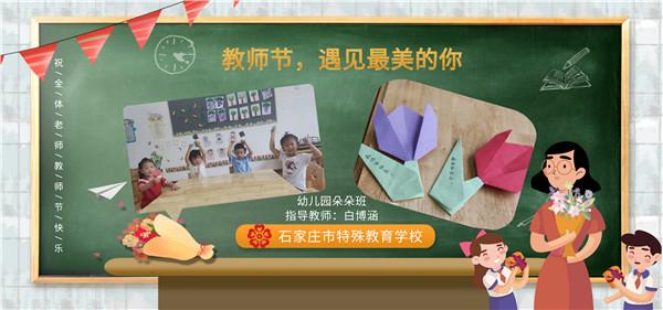 2.幼儿园.jpg
