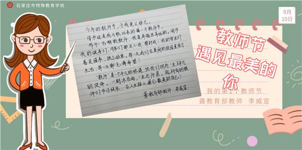 6.李威宣.jpg